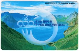 SOUTH KOREA A-748 Magnetic Telecom - Landscape, Lake - Used - Corea Del Sud