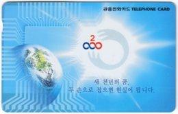 SOUTH KOREA A-749 Magnetic Telecom - Used - Corea Del Sud