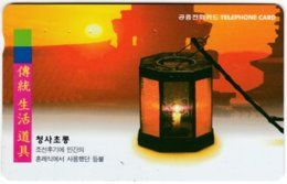SOUTH KOREA A-758 Magnetic Telecom - Culture, Traditional Craft - Used - Corea Del Sud