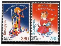 Belarus 2003 .Christmas 2003, New Year. 2v: 380, 780.   Michel # 509-10 - Bielorussia