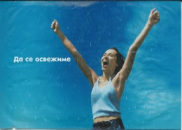 Postcard - Advertising - Fancy Card - NIVEA SOFT - Nylon Card - Autres