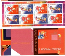 Belarus 2003 . Christmas 2003, New Year. Booklet Of 8 (4 Pairs).   Michel # 509-10   MH6 - Bielorussia