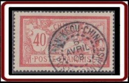 Chine Bureau Français - N° 29 (YT) N° 28 (AM) Oblitéré De Han-Keou-Chine / Poste Française. - Used Stamps
