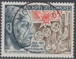 Comores (Archipel Des) - N° 79 (YT) N° 79 (AM) Oblitéré De Moroni RP. - Isla Comoro (1950-1975)