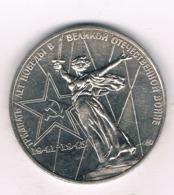 1 ROUBEL   1975  CCCP  RUSLAND /8780/ - Russia