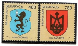 Belarus 2004. COA Of Slonima, Zaslauya. 2v: 460, 780. Michel #  511-12 - Belarus