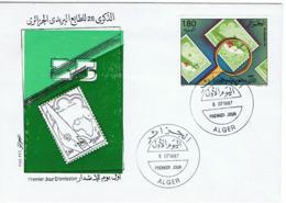Algérie / 1987 / FDC / 25° Anniversaire Du Timbre Algérien - Algerije (1962-...)