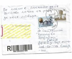 Macedonia Stamp Architect To Churches On Post Pay - Macedonia