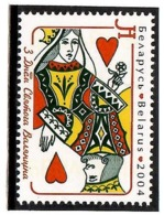 Belarus 2004.Valentine's Day. 1v: H.  Michel #  529 - Bielorussia