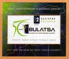 Lot BUL 1905SSt - Bulgaria 2019 - Bulgarian Air Traffic Services Authority (BULATSA) - Flugzeuge