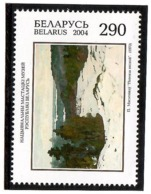 Belarus 2004  . Art Museum (Painting). 1v: 290   Michel #  513 - Bielorussia
