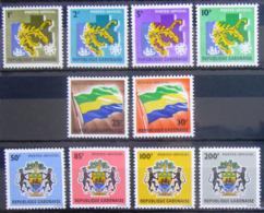 GABON                         Service 1/10                    NEUF** - Gabon (1960-...)