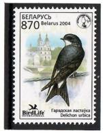 Belarus 2004  . Swallow - Bird Of Year. 1v: 870 .  Michel #  541 - Bielorussia