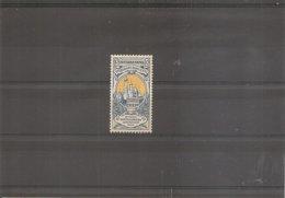 Russie ( 58  X -MH - Dentelure 12 X 12 1/2) - 1923-1991 UdSSR