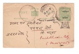 Indes Anglaises Gwalior Inde Entier Postal India Postage Avec Surcharge Cachet 1931 Balotra - Inde (...-1947)