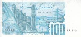 ALGERIA 100 DINAR 1982 P-134 Au/UNC With 2 Staples Holes  */* - Algeria