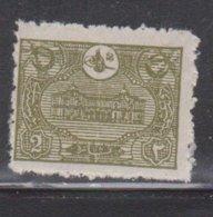 TURKEY Scott # 237 MH - 1858-1921 Ottoman Empire