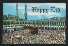 Saudi Arabia Picture Eid Greeting Card Holy Mosque Ka Aba Mecca View Card - Saudi Arabia