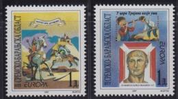 Croatia Republic Of Serbian Krajina 1997 Europa CEPT - Myth And Legends, MNH (**) Michel 81-82 - Croatie