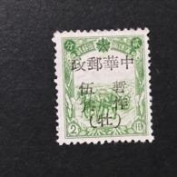 ◆◆◆Manchuria (Manchukuo) 1946 LOCAL MU DAN JIANG  2F  NEW  AA5289 - 1932-45 Manchuria (Manchukuo)