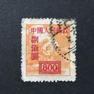 ◆◆◆CHINA 1950   Exists With Green Surcharged  # A96b  $800  Perf.14  ◆◆ RARE ◆◆ RARE ◆◆  USED   AA5293 - 1949 - ... Volksrepublik