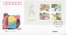 China 1995-6 Sweet Osmanthus-Special Stamps +S/S FDC - 1949 - ... République Populaire