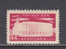 Bulgaria 1956 - Regular Stamp: Building, Mi-Nr. 989, MNH** - 1945-59 People's Republic