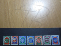 VEND BEAUX TIMBRES D ' ALGERIE N° 337 - 337F , XX !!! (a) - Unused Stamps