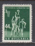 Bulgaria 1957 - Basketball-EM, Mi-Nr. 1028, MNH** - 1945-59 People's Republic