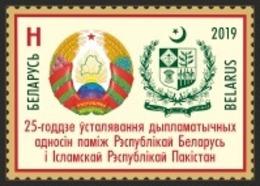 Belarus 2019 25Y. Diplomatic Relations Pakistan 1v MNH - Bielorussia