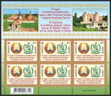 Belarus 2019 25Y. Diplomatic Relations Pakistan Arms CoA Klbg Shtl MNH - Bielorussia