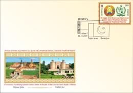 TH_ Belarus 2019 25Y. Diplomatic Relations Pakistan Arms CoA Castles Castle Nesvizh FDC - Châteaux