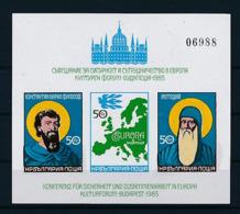 BULGARIEN  Mi.Nr.  Block 158 B  EUROPA -KSZE- 1985-  MNH - Europa-CEPT