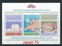 BULGARIEN  Mi.Nr.  Block 176 A  EUROPA -KSZE- 1987-  MNH - Europa-CEPT