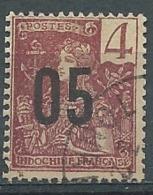 INDOCHINE  -  YVERT N° 59 Oblitéré   - Az27331 - Used Stamps