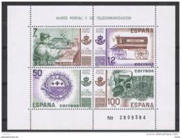 SPAGNA:  1981  BL/FG. MUSEO  POSTALE  -  S. CPL.  4  VAL. N. -  YV/TELL. 30 - Blocs & Hojas