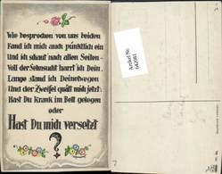 642081,Scherz Humor W. Jondorf Sign. Spruch Liebe - Humor