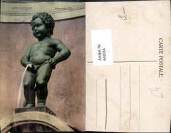 642014,Humor Scherz Toilettenhumor Junge Pinkelt Bruxelles Brüssel - Humor