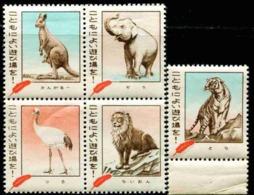 BB2309 Japan 1962 Special Issue Animal Lion Tiger Red-crowned Crane, Etc. 5V MNH - Altri