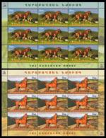 2016Karabakh Republic129KL-130KLKarabakh Horses - Horses