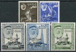 Qatar 1964. Michel #42/46 MNH/Luxe. JOHN F. KENNEDY / 1917-1963. Bird. Ship. (Ts48) - Qatar