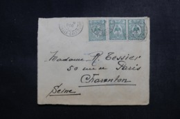 NOUVELLE CALÉDONIE - Devant D'enveloppe De Nouméa Pour La France, Affranchissement Plaisant - L 47879 - Nieuw-Caledonië
