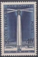 N° 286 - X X - ( C 384 ) - Costa Francese Dei Somali (1894-1967)