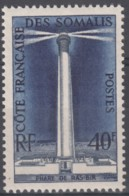 N° 286 - X X - ( C 384 ) - French Somali Coast (1894-1967)
