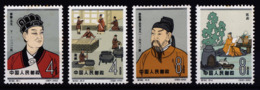 A6416) PR China 1962 Mi.667-674 Unused MNH - Unused Stamps