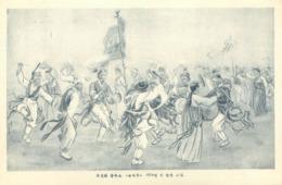 CHINE - Danse  N° 15 - 1956 - Peu Courante - China