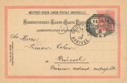 Reichenberg Roststempel 3zeilig - Ganzsache Nach Brüssel 1902 - Rs: Privater Zudruck Alfred Deutsch & Comp - 1850-1918 Empire