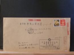A11/881  LETTER TO BELG. - 1926-89 Emperor Hirohito (Showa Era)