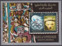 1967Upper Yafa16/B1b1968 Olympic Games In  Mexiko5,50 € - Summer 1968: Mexico City