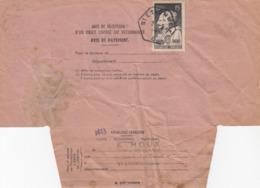 AVIS DE RECEPTION LETTRE. RECETTE AUXILIAIRE URBAINE ST ETIENNE E. ARAGO AMPERE. N° 845 SEUL - 1921-1960: Modern Period